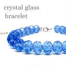 クリスタルガラス デザインブレスレット フォレストブルー アジャスター