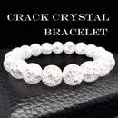 天然石 ブレスレット クラック水晶 10mm