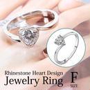 フリーサイズ!!ラインストーンハートデザインジュエリーリング指輪