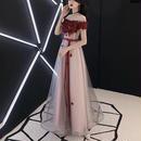 ロング丈 エレガント ドレス オフショルダー風 リボン チュール キャバドレス