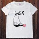 社畜Tシャツ レディース