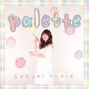 4th ALBUM『palette』