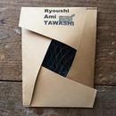 Ryoushi Ami TAWASHI