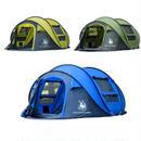 HUI LINGYANG ポップアップ テント 防風・防水 投げるだけで簡単設置 3~4人用  アウトドア【新品送料無料】