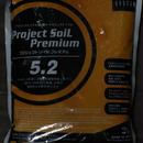 アクアシステム プロジェクトソイル・プレミアム5.2 2kg