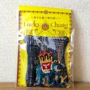 Lucky Chang (ラッキーチャーン)