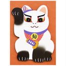 【ZA-017】にゃんPOS:招き猫×歌舞伎「助六」