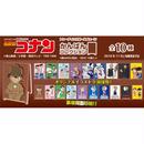 名探偵コナンかんばんコレクション JAN:4573358450316