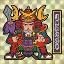 第1弾「がんばれ大将軍」復興支援初代将軍(2枚目:特別プリズム)B
