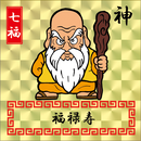 Oha!巫女キョンシーズ「福禄寿」(七福神・キラプリズム)