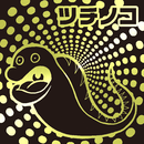 第1弾【UMA未確党】ツチノコ(金アルミ)