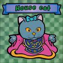 【海外版】キャッツオブサードストリート「house cat」(緑プリズム)
