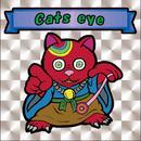 【海外版】キャッツオブサードストリート「cats eye」(銀プリズム)