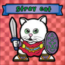 【海外版】キャッツオブサードストリート「stray cat」(赤プリズム)