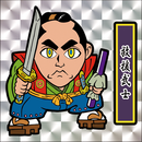 第1弾「がんばれ大将軍」救援武士(1枚目:銀プリズム)A