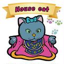 【海外版】キャッツオブサードストリート「house cat」(ノーマル)