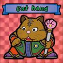 【海外版】キャッツオブサードストリート「cat hand」(赤プリズム)