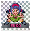 第1弾【鏡のアッコちゃん】「EKKOエッコ」(銀プリ版)