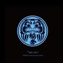 """light blue""(6曲)  ZIPSIES royalty-free beat ""OLD"""