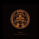 """brown""(9曲)  ZIPSIES royalty-free beat ""OLD"""