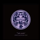 """light purple""(8曲)  ZIPSIES royalty-free beat ""OLD"""