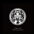 """white vol,1""(8曲)  ZIPSIES royalty-free beat ""OLD"""