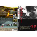 イヌ inu     【DVD/北田直俊監督作品】
