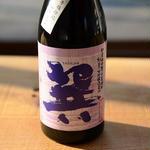 天然醸造丸大豆醤油(うすくち) 巽 720ml 梶田商店