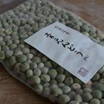 北海道産青えんどう 200g べにや長谷川商店