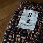 貝豆200g べにや長谷川商店
