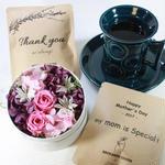 母の日期間限定[Flower & Coffee SET]Flower BoxS(PINK)+メッセージドリップバック2種8個