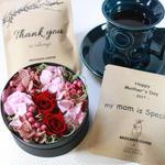 母の日期間限定[Flower & Coffee BOX SET]フラワーアレンジS(レッド)+メッセージドリップバック2種8個セット