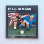 FALLO DI MANO 手の反則