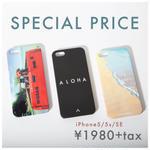 """<iPhone5/5s/SE>""""ハードケース""""スペシャルプライス!!"""