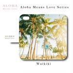 "Aloha Means Love ""Waikiki"" ダイアリーカバー【 iPhone6/6s、iPhone6Plus/6s Plus 対応 】"