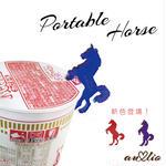 Portable Horse