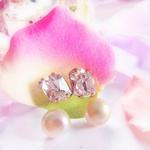 Crystal & Pearl Pierece