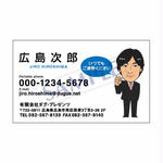 マグネット名刺/MM-009/100枚