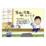 メッセージカード/季節の便り/17-0800(似顔絵ver)/1セット