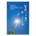 メッセージカード/季節の便り/17-0795/1セット(10枚)