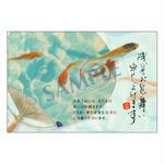 メッセージカード/季節の便り/14-0736/1セット(10枚)