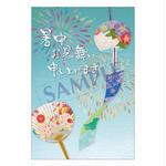 メッセージカード/季節の便り/17-0791/1セット(10枚)
