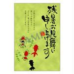 メッセージカード/季節の便り/14-0733/1セット(10枚)