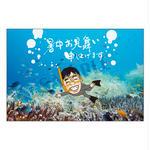 メッセージカード/季節の便り/15-0752(似顔絵ver)/1セット(30枚)