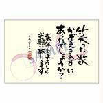 メッセージカード/年末便り/14-0702/1セット(10枚)