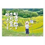 メッセージカード/季節の便り/17-0793/1セット(10枚)
