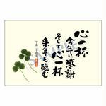 メッセージカード/年末便り/14-0687/1セット(10枚)