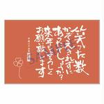 メッセージカード/年末便り/14-0701/1セット(10枚)