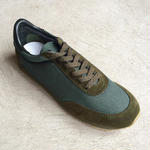 Canadian Army training shoes (DEAD STOCK)