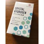 クリスタル水素